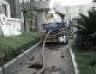 新都高压清洗管道 下水道 马桶疏通 清理化粪池 清掏污水井