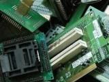 收购电子元器件电路板整厂打包