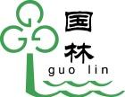 北京国铁科林净水器诚邀全国空白区域加盟代理商