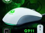 批发 酷蛇G911游戏竞技鼠标发光LOL