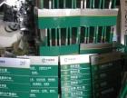 云南顺时争丝印广告公司 广告标识设计加工 一体化