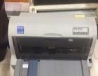 批发出售品牌二手激光针式打印机260元起