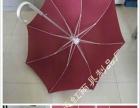 佛山雨伞印刷厂家 雨伞印刷广告LOGO 广告伞订做