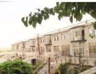 辽宁鲅鱼圈绿岛别墅山庄(农家院)附近温泉大海海鲜
