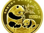 深泽金币回收熊猫金币回收!