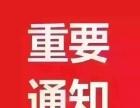 民政局东 仓库 35平米