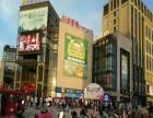 香梅国际广场火爆商铺成熟商圈坐享50万消