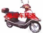 北京大件运输物流公司,行李托运,家电托运