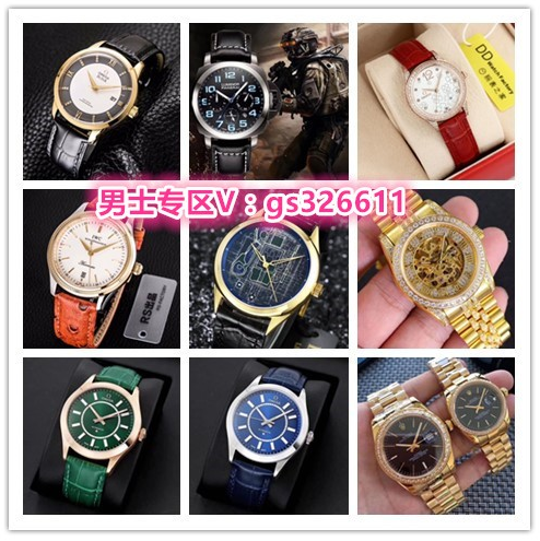 三亚高仿名牌包包批发 高仿手表