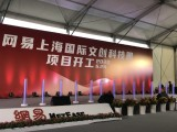 上海发光手印启动柱开工项目启动仪式发光柱租赁