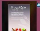 餐饮名片印刷|餐饮高档名片印刷|衡网印刷