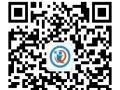贵港电工证培训考试、焊工证培训