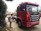 供应国五江淮格尔发前四后八大型挖机平板运输车