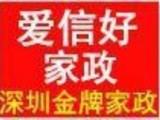 深圳育婴师服务价格
