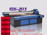南京绘雅UV平板打印机 木塑板打印机 集成墙板打印机厂家直销