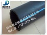 市政给水管网PE管材生产厂家价格 德远产品应用领域