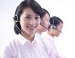 检修/维修)鄂州惠而浦空调电器(各区域~报修服务是多少?