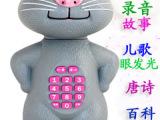 62种说话的智能猫宝宝幼儿童益智早教玩具学习机故事机义乌批发