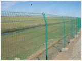安平县环远丝网制品专业供应双边丝护栏网 陕西双边丝护栏网