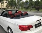 宝马3系2011款 335i 敞篷轿跑车 3.0T 双离合(进口