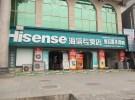 安庆市海信液晶电视售后维修电话(持证上岗修不好不收费)