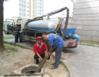 奉化管道清洗清理疏通 化粪池抽粪