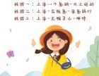 上海团建 团建活动 拓展培训 上海拓展训练