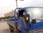 北京陆铃皮卡2008款 2.2 手动2.2升