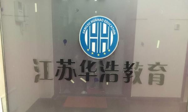 扬州自考报名中心 扬州自考在哪报名 扬州专升本报名