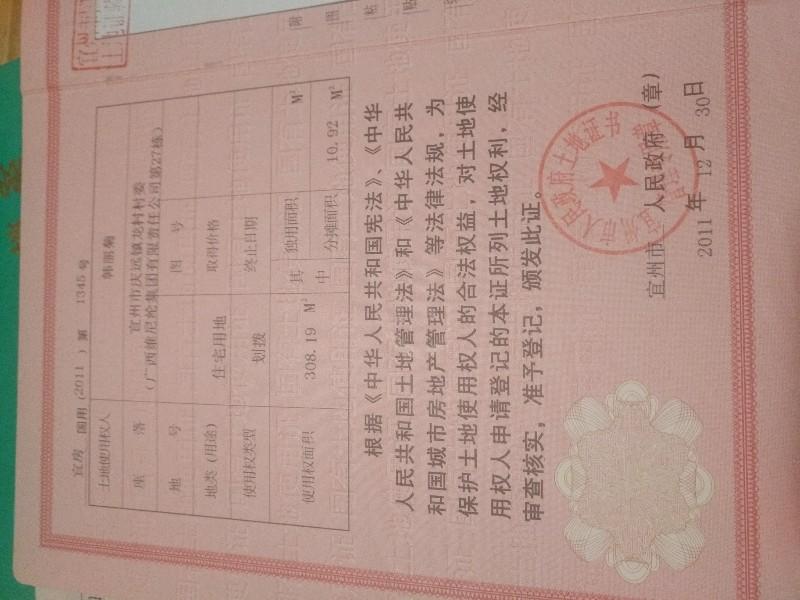 宜州市,广维生活小区,27栋,2楼 70平米 出售