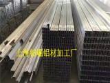 厂家直销铝管 方管 6063合金铝管 铝棒定尺定做
