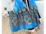 【好货源】2014提花韩国春季新款空调披肩长款防晒披肩流苏长围巾