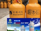 深燃利民瓶装燃气黄色专用全新气瓶置换优惠