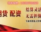 上海正规股票配资 安全可靠