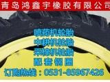 正品轮胎12.4-54中耕机轮胎批发各种型号拖拉机钢圈