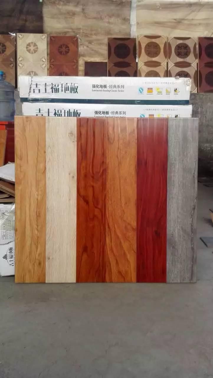 宁夏银川厂家直销批发木地板工程板