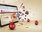 河南十强网络科技专业软件制作震撼中原