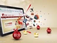 网站建设 软件开发 公众号小程序开发 商城 app