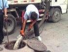 刘教授专业管道疏通、厨房、厕所、马桶、地漏、地沟、