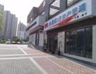 中海国际社区旁200平清盘一口价412万租金抵月供