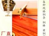 吉林水磨石铜条长春防滑铜条四平仿铜水磨石塑料条黄铜分格条