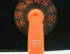 闪字电风扇 显字创意USB电风扇 批量定制礼品