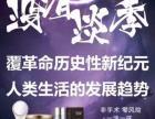 中国**中药应用修复疤痕妊娠纹的无添加护肤品-慕缇娜