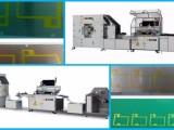 2017款全自动丝网印刷机5070全自动不干胶丝印机