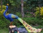 天和雕塑 园林观赏仿真动物孔雀雕塑摆件