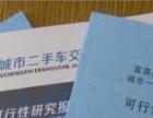 安庆专业代写可行性研究报告
