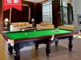 各种档次台球桌专业维修 台球桌更换各种台呢 台球桌专卖