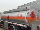 转让 油罐车东风国五多利卡油车,可分仓定制。