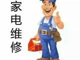 南宁长虹空调维修,全市上门维修服务