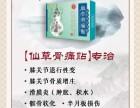 风湿性关节炎 类风湿性关节炎怎么办?